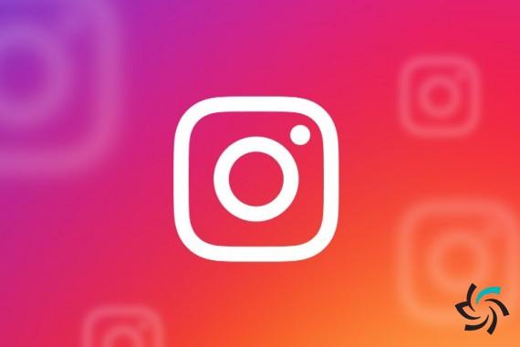 باگ جدید اینستاگرام | اخبار | شبکه شرکت آراپل