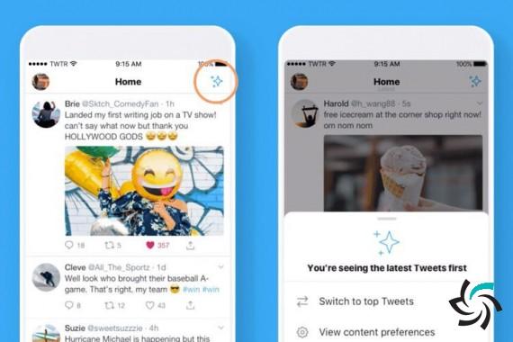 قابلیت جدید توییتر | اخبار | شبکه شرکت آراپل