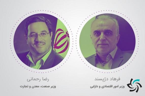 انتخاب دو وزیر جدید دولت دوازدهم | اخبار | شبکه شرکت آراپل