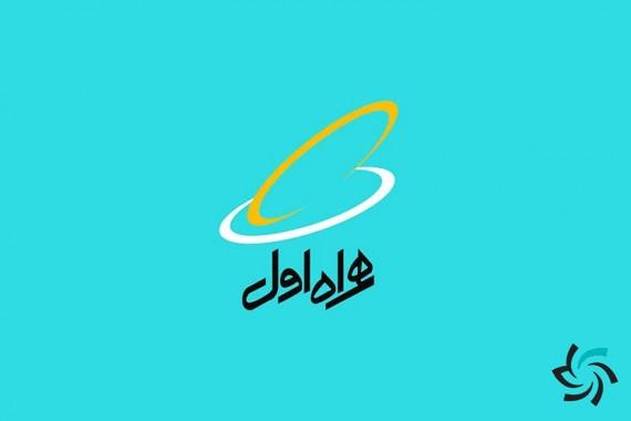 افزایش 60 درصدی سهام همراه اول | اخبار ایران | شبکه شرکت آراپل