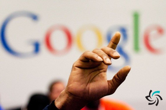 جریمه ۵۰ میلیون یورویی گوگل | اخبار | شبکه شرکت آراپل