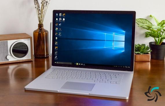 مایکروسافت انتشار  آپدیت جدید ویندوز 10 برای سرفیس بوک 2 را متوقف کرد | اخبار | شبکه شرکت آراپل