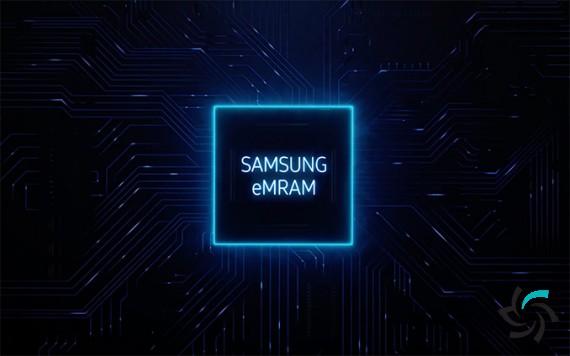 eMRAM حافظه فوق سریع سامسونگ | اخبار | شبکه شرکت آراپل