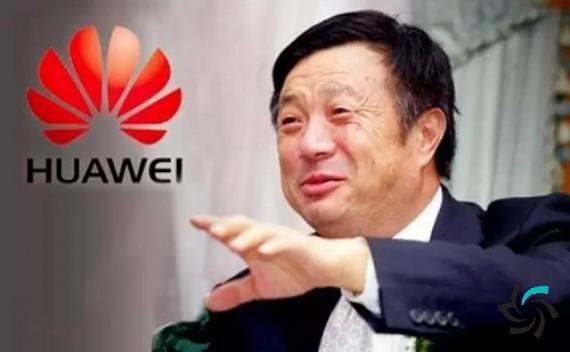 اظهارات رئیس هواوی در ارتباط با انتقام جویی چین علیه تحریمهای آمریکا | اخبار | شبکه شرکت آراپل