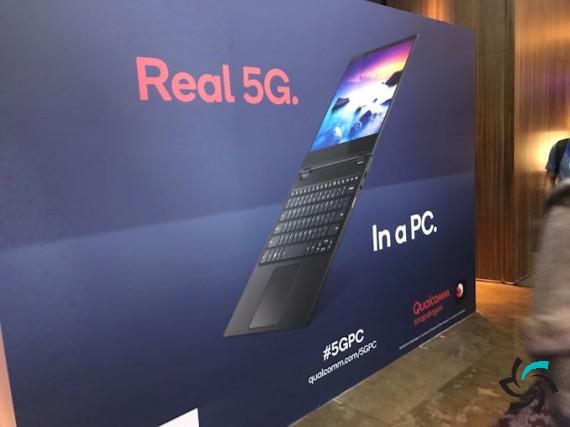 اولین لپ تاپ 5G جهان | اخبار | شبکه شرکت آراپل