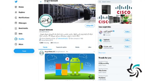 نسخهی جدید تحتوب توییتر | اخبار | شبکه شرکت آراپل