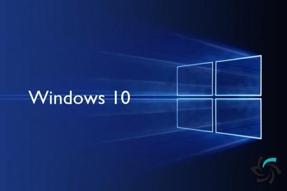اختلال در نسخه های ویندوز 10 | اخبار | شبکه شرکت آراپل