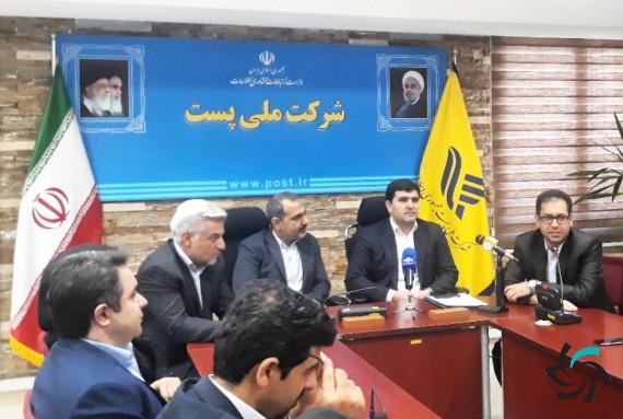 سامانه کارپوشه ملی ایرانیان رونمایی شد | اخبار | شبکه شرکت آراپل