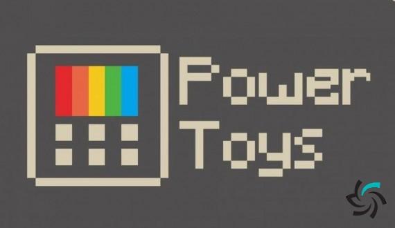 بازگشت Power toys به ویندوز | اخبار | شبکه شرکت آراپل