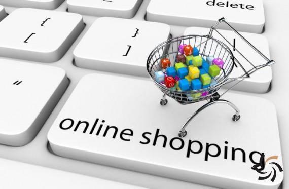 راه کار های خرید آنلاین امن | مطالب آموزشی | شبکه شرکت آراپل