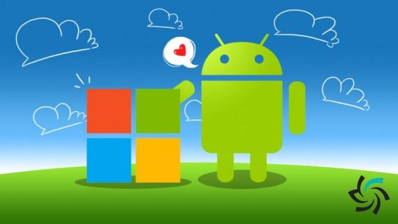اگر مایکروسافت خالق اندروید بود | اخبار | شبکه شرکت آراپل