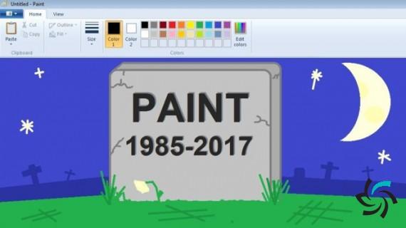 خداحافظی با نرم افزار Paint ویندوز   اخبار   شبکه شرکت آراپل