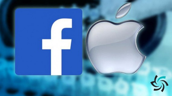 تنش بین اپل و فیسبوک بالا گرفت | اخبار | شبکه شرکت آراپل