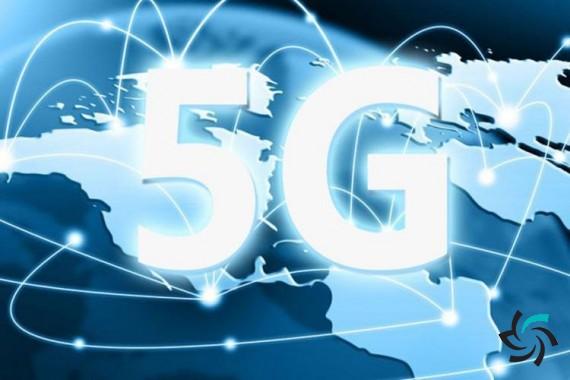اپل در فکر  ارائه نسل پنجم شبکه مخابراتی | اخبار | شبکه شرکت آراپل
