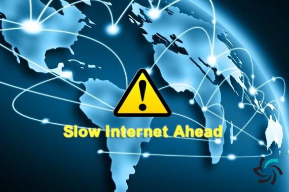 دلیل اختلال سرعت اینترنت ایران در روز های گذشته | اخبار | شبکه شرکت آراپل