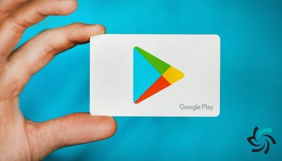 سیستم امتیازدهی اپلیکیشنها در گوگل پلی | اخبار | شبکه شرکت آراپل
