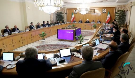 تشکیل مرکز ملی مالکیت فکری | اخبار | شبکه شرکت آراپل
