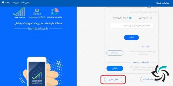سامانهی ۱۲۴، استعلام قیمت گوشی موبایل | اخبار | شبکه شرکت آراپل