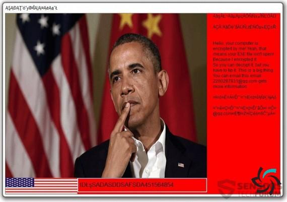 اوباما باج افزار جدید!!! | اخبار | شبکه شرکت آراپل