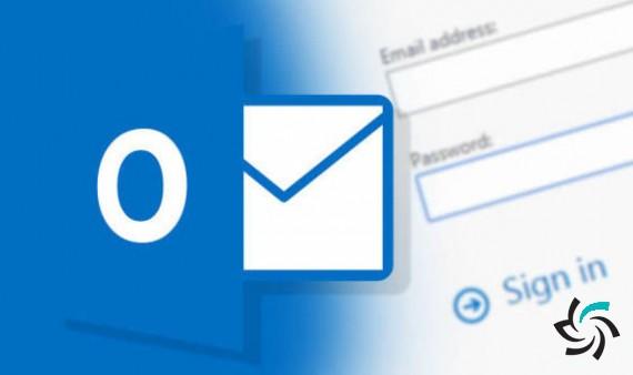 سرویس Outlook هک شد | اخبار | شبکه شرکت آراپل