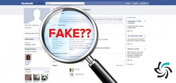 حذف حسابهای کاربری جعلی فیسبوک | اخبار | شبکه شرکت آراپل