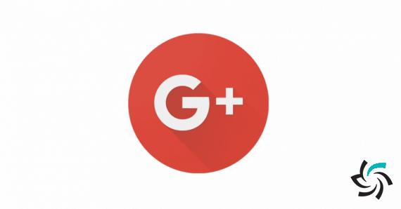 چگونه از حساب گوگل پلاس خود بکاپ بگیریم | اخبار | شبکه شرکت آراپل
