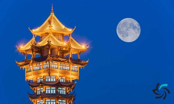 ساخت ماه مصنوعی توسط چین | اخبار | شبکه شرکت آراپل