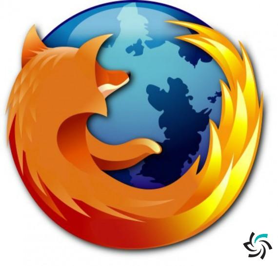 قابلیت جدید فایرفاکس | اخبار دنیای IT | شبکه شرکت آراپل