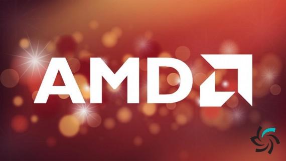 درآمد ۱.۲۷ میلیارد دلاری AMD | اخبار | شبکه شرکت آراپل