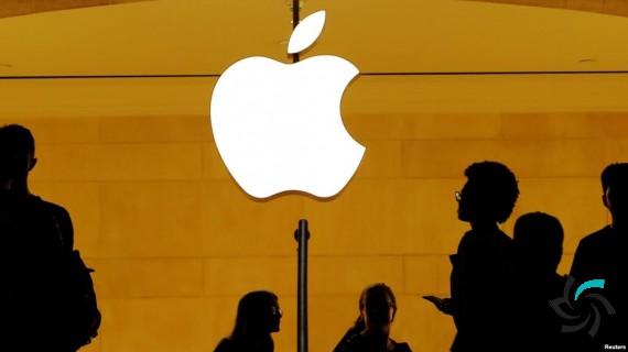 سقوط اپل به پلهی هفدهم نوآورترین شرکتها | اخبار | شبکه شرکت آراپل