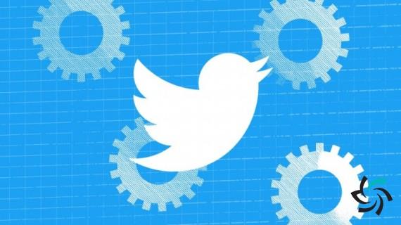 نسخهی جدید اپلیکیشن اختصاصی توئیتر  برای سیستمعامل مک OS کاتالینا | اخبار | شبکه شرکت آراپل