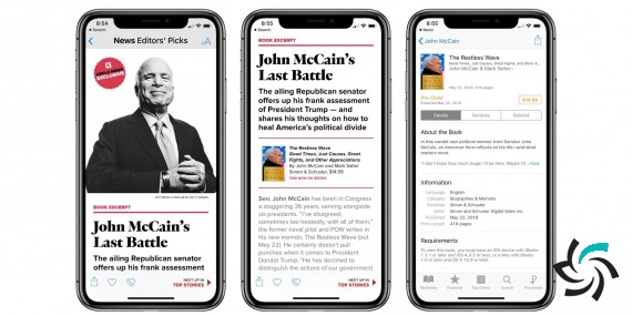 اعلام تاریخ رونمایی از سرویس خبری اپل | اخبار | شبکه شرکت آراپل