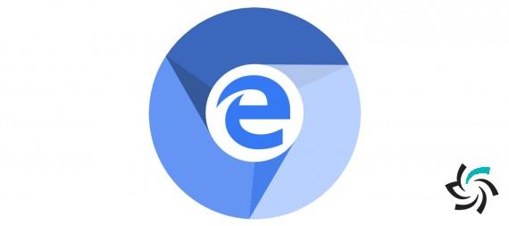 کرومیوم مایکروسافت اج | اخبار | شبکه شرکت آراپل