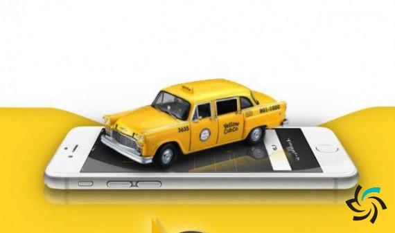 تصمیم دولت در مورد تاکسی های اینترنتی | اخبار | شبکه شرکت آراپل
