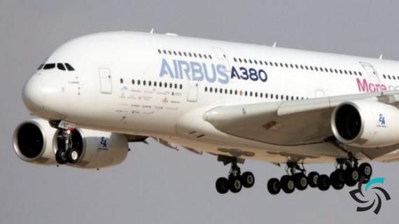 خاتمه تولید A380 ایرباس | اخبار شبکه | شبکه کامپیوتری | شرکت شبکه