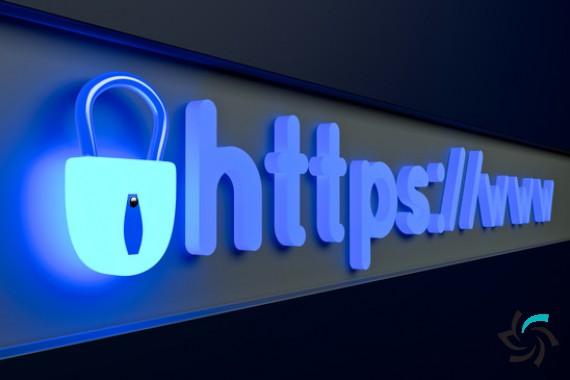 چرا از پروتکل HTTPS در بستر شبکه اینترنت استفاده می شود؟ | مطالب آموزشی | شبکه شرکت آراپل