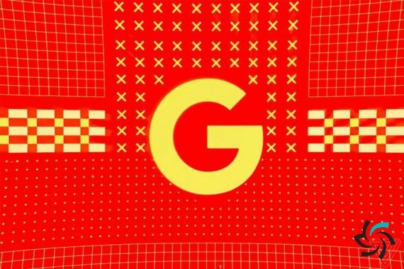 استعفای کارمندان گوگل | اخبار دنیای IT | شبکه