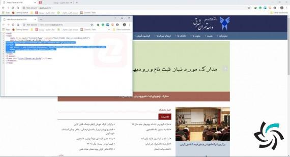 استخراج مخفیانه ارز دیجیتال در سایت دانشگاه آزاد اسلامی واحد شرق تهران  | اخبار | شبکه شرکت آراپل