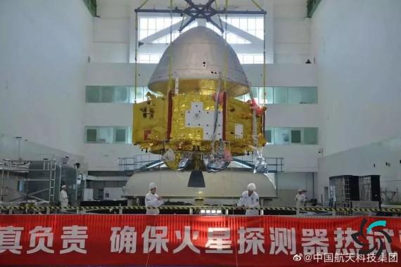 چین در سال 2020 به کاوش در مریخ می پردازد | اخبار شبکه | شبکه کامپیوتری | شرکت شبکه
