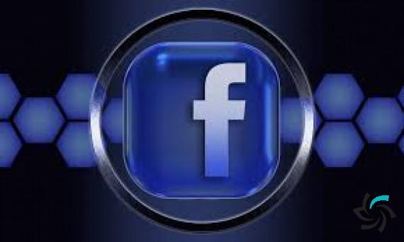 فیسبوک از فهرست شرکتهای اخلاقمدار S&P کنار گذاشته شد | اخبار | شبکه شرکت آراپل