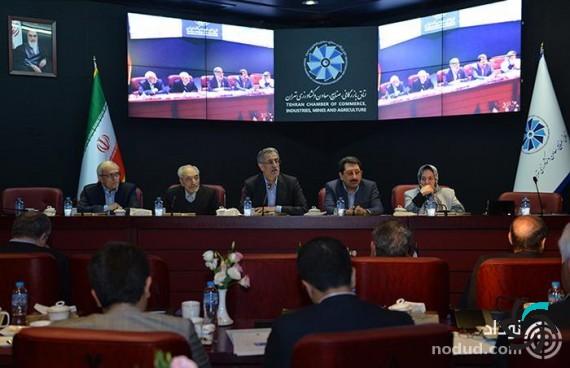 جای گرفتن کمیسیون استارتاپها در اتاق بازرگانی تهران | اخبار | شبکه شرکت آراپل