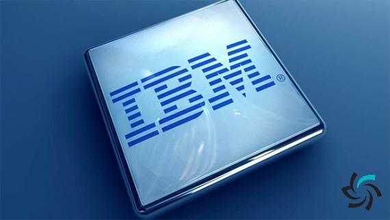IBM تراشهای ۱۰۰ برابر سریع تر برای آموزش هوش مصنوعی معرفی کرد | اخبار | شبکه | شبکه کامپیوتری | شرکت شبکه