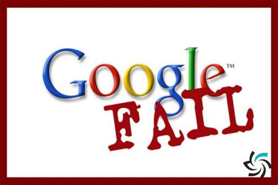 آیا از پروژه های شکست خورده گوگل اطلاع دارید؟ | اخبار | شبکه شرکت آراپل