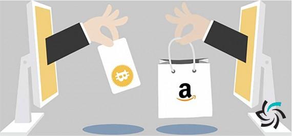 با بیت کوین از آمازون خرید کنید | اخبار | شبکه شرکت آراپل
