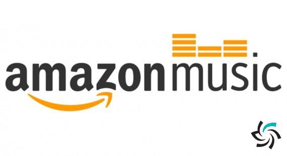 سرویس استریم موسیقی جدید آمازون | اخبار | شبکه شرکت آراپل