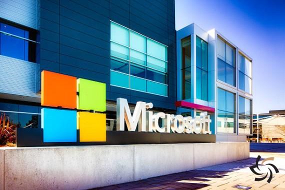 معرفی نرم افزار های کاربردی شبکه از شرکت مایکروسافت (قسمت اول) | مطالب آموزشی | شبکه شرکت آراپل