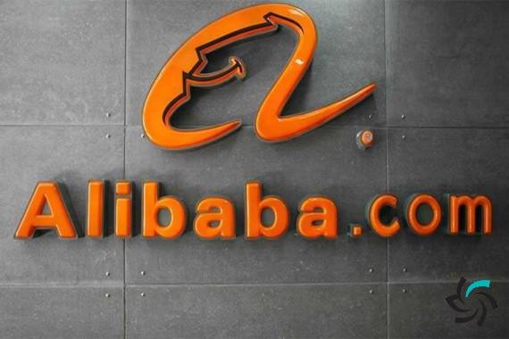 علی بابا روز مجردها، ۳۰ میلیارد دلار خرید ثبت کرد  | اخبار | شبکه شرکت آراپل