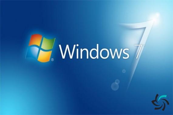 ویندوز 7 به حیات خود ادامه میدهد | اخبار | شبکه شرکت آراپل