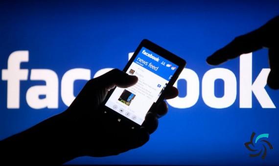 رفع نقص امنیتی فیسبوک | اخبار | شبکه شرکت آراپل