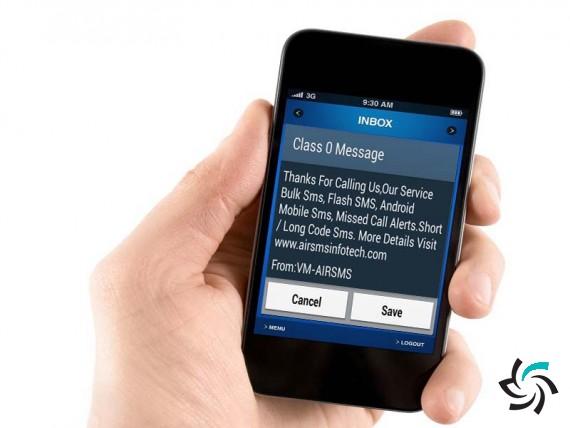 پیامک فلش ممنوع؛ در صورت ارسال با اپراتورها برخورد میشود | اخبار | شبکه | شبکه کامپیوتری | شرکت شبکه